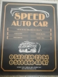 SPEED AUTO CAR